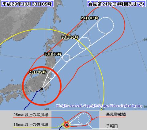 10月23日05時の台風情報